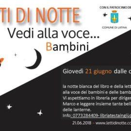 Letti di notte: vedi alla voce bambini