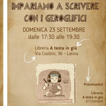 Archeologia in libreria!